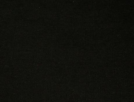 Рибана Черный 300гр РА012